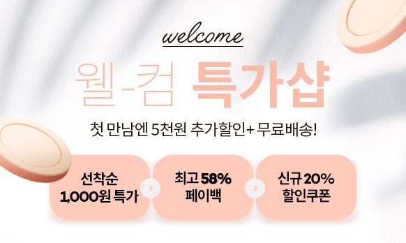 신규회원_9월