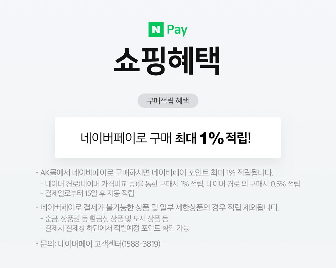 naver_pay