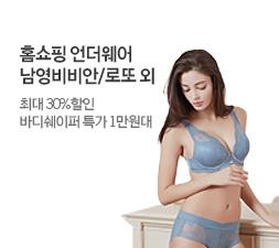 남영비비안/로또 외