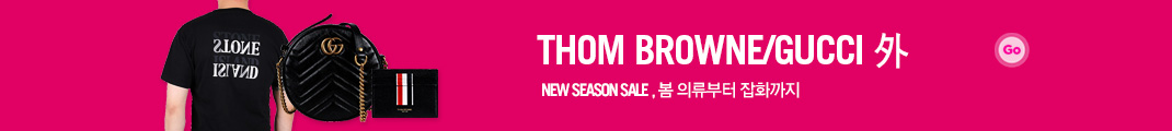NEW SEASON SALE