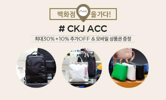 CKJ ACC